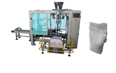 10-50 किलो समायोज्य ओपन माऊथ बॅग पॅकिंग मशीन