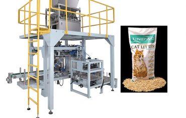 5 किलो -10 किलो ग्रॅथ कटर पॅकिंग मशीन