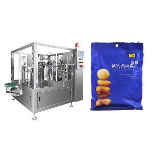 सॉलिड पावडर किंवा सॉलिडसाठी स्वयंचलित भरणा सीलिंग पॅकेजिंग मशीन