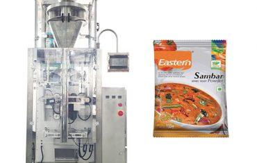 चिकन सारणी seasoning पावडर पॅकेजिंग मशीन