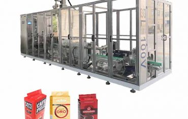 स्वयंचलित लिनियर प्रकार वीट व्हॅक्यूम बॅग पॅकेजिंग मशीन