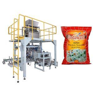 बिग बॅग ग्रॅन्युलर हेवी बॅग पॅकेजिंग मशीन ऑफ चावल 10 केजी -50