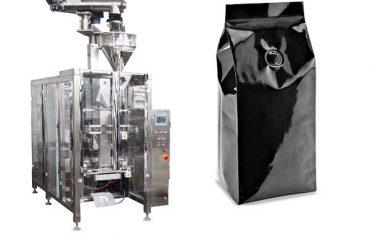 250 ग्रॅम कॉफी पावडर पॅकिंग मशीन
