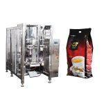 कॉफी क्वाड बॅग फॉर्म सील पॅकेजिंग मशीन भरा