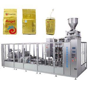 कॉफी व्हॅक्यूम ब्रिक बॅग पॅकिंग मशीन