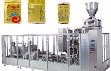 कॉफी व्हॅक्यूम ईंट बॅग पॅकिंग मशीन