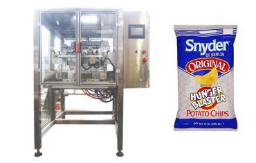 सतत मोशन वर्टिकल स्नॅक फूड ग्रॅन्युल पॅकिंग मशीन