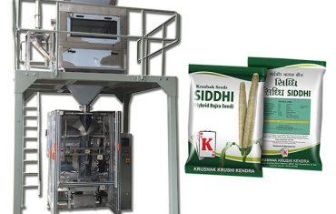 लँडिंग डिटर्जेंट पावडर पॅकिंग मशीन