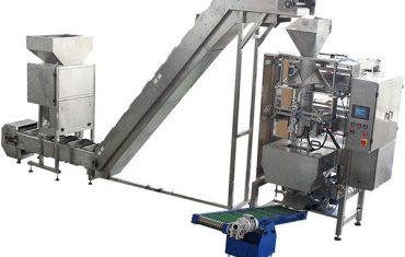100 ग्रॅम -5 किलो तांदूळ नट बीन व्हॅक्यूम पॅकेजिंग मशीन