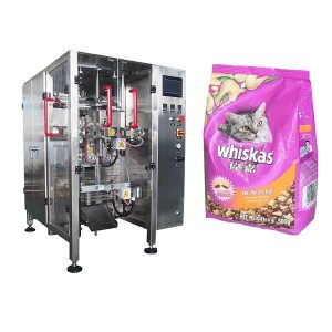 गसेट पिलो बॅग व्हर्टिकल पॅकिंग मशीन