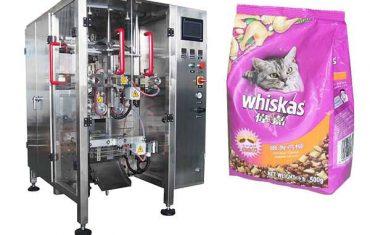 गसेट ओव्हल बॅग वर्टिकल पॅकिंग मशीन
