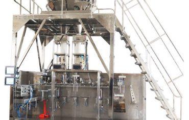मल्टीहेड वेजिअरसह क्षैतिज प्री-पेडिंग पॅकिंग मशीन