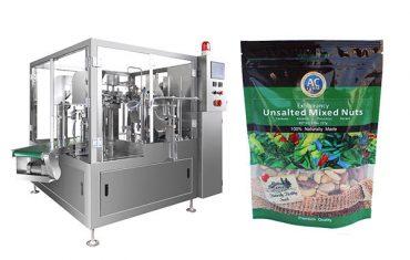 बुद्धिमान रोटरी प्रीमेड बॅग पॅकिंग मशीन