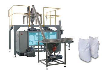 ओपन मुथ बॅग प्लेसर, फिलर आणि नजदीकी (मोठ्या प्रमाणात उत्पादने)
