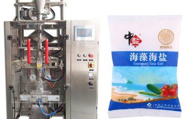 0.5 किलो-2 किलो मीठ पॅकिंग मशीन