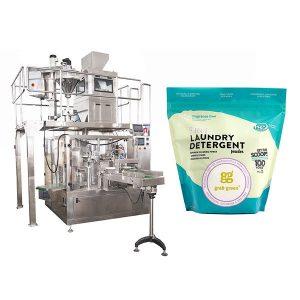 लहान ग्रॅन्युलर साखर प्रेमडे पाउच पॅकिंग मशीन