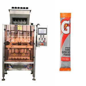 लहान साचे पॉवडे मल्टी-लाइन पॅकिंग मशीन
