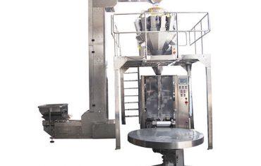 मल्टी-हेड वाइजरसह व्हीएफएस पॅकिंग मशीन