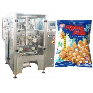 व्हीएफएफएस उत्पादन मशीन