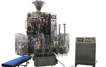 वीट बॅगर पावडर व्हॅक्यूम पॅकिंग मशीन