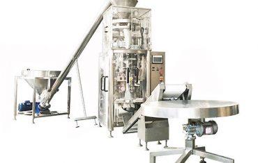 व्हॅन्युमेट्रिक कपसह ग्रेन्युल वर्टिकल फॉर्म सील मशीन भरा
