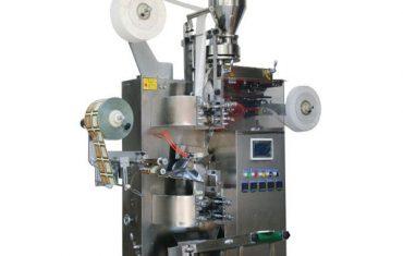 झीट -18 स्वयंचलित टीबॅग पॅकेजिंग मशीन (टॅग आणि पेपर बाहेरील)