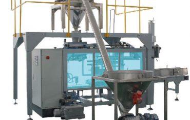5-25 किलो स्वयंचलित पावडर बॅग पॅकिंग मशीन