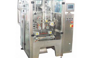 zvf-350 अनुलंब फॉर्म भरा आणि सील मशीन