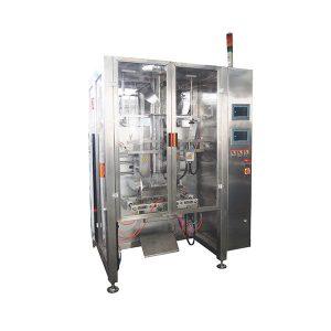 ZVF-375 व्हर्टिकल फॉर्म भरणे आणि सील मशीन